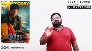 Hero review by Prashanth