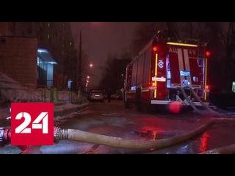Причиной пожара на Шипиловской могло быть короткое замыкание