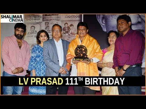 LV Prasad's 111th Birthday Anniversary || Balakrishna, YVS Chowdary || Shalimarcinema