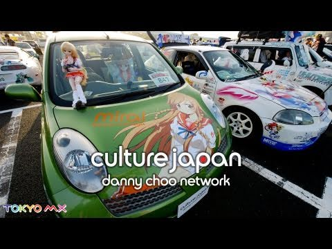 Culture Japan Season 1 Digest / カルチャージャパン第一期総集編