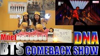 Video [Hong Kong ARMY Reaction] Mnet BTS Comeback Show- DNA #BTS_DNA_REACTION download MP3, 3GP, MP4, WEBM, AVI, FLV Mei 2018