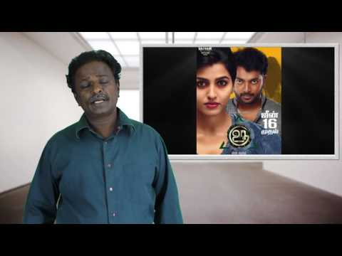 Uru Movie Review - Kalaiarasan, Dhansika - Tamil Talkies