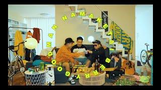 ベリーグッドマン「NAMAKETAI」ミュージックビデオ (フルver.)