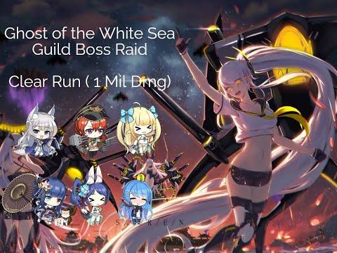 Azur Lane Ghost of the White Sea (Purifier Guild Boss Run)