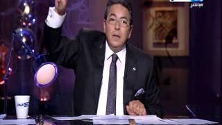 اخر النهار - محمود سعد عن مظاهرة خلع الحجاب  : قوم لا يعقلون