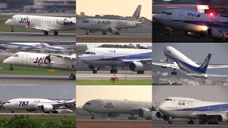 大阪国際空港(伊丹空港) 離陸シーン Take Off Scenes of Various Airliners at Osaka Int'l Airport, RJOO thumbnail
