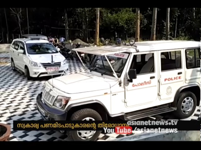 Accused held after 8 years in Thalayolaparambu Mathew murder case  |FIR 14 Dec 2016
