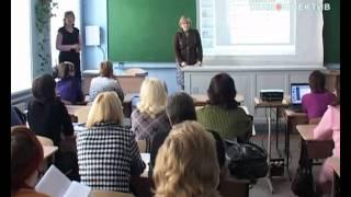 Урок для учителей