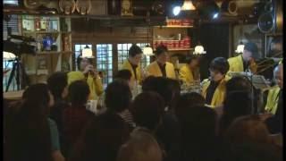 宮間利之とニューハード@さくらんぼ・VOL1