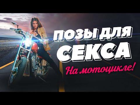 Селфи во время секса Приколы Фото приколы Видео