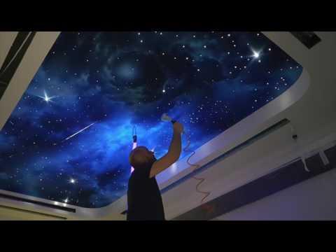 Подвесной потолок Звездное небо ( НЕ НАТЯЖНЫЕ)