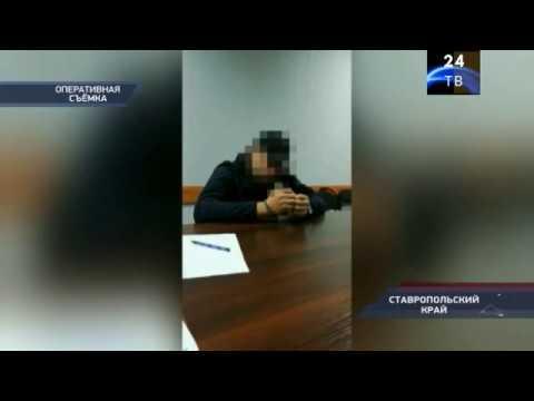 Сводки криминальных новостей в коротком видео обзоре от 13 января 2020 года