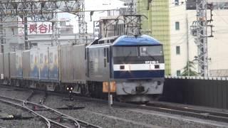 【貨物列車】連休明けの1発目撮影!満積載連発の大迫力 梅雨入り間近 雨にも負けずの大迫力