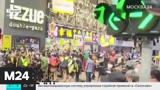 Новости мира за 8 сентября: в Турции запретили ездить в общественном транспорте стоя - Москва 24