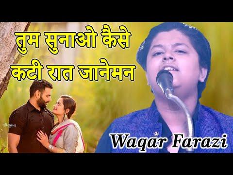 Latest Mushaira   Waqar Farazi   Romantic Shayari   Uma Palace  Alapur Road Budaun   13.09.2021