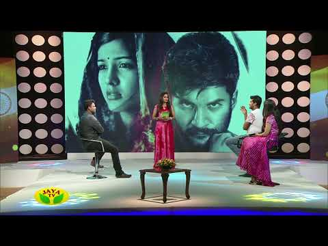 Republic Day Special 2018 – Padaiveeran Vijay Yesudas Chat Show
