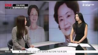 [생방송 스타뉴스] [연예 톡톡톡] 고 김영애 췌장암으로 별세.. 암투병에도 연기 투혼