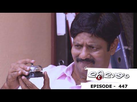 Marimayam | Episode