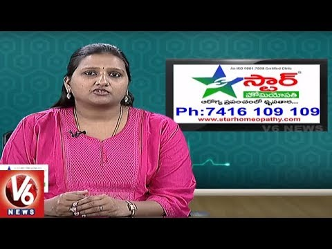Infertility Problems | Reasons And Treatment | Star Homeopathy | Good Health | V6 News