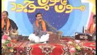 Dholia dholan howen by wahid lashari ,poet hazrat sachal sarmast