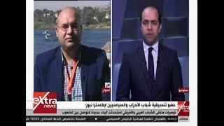 الشهابي: ملتقى الشباب العربي والإفريقي يعيد قوة مصر الناعمة إفريقيًّا