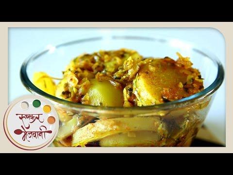Batata Bhujna - बटाट्याचं भुजणं | Pathare Prabhu Style Potato Curry | Recipe by Smita Deo in Marathi