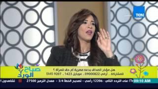 صباح الورد | Sabah El Ward - مشادات بين دعاء والمحامي عصام محمد لإسترداد الزوجة المؤخر بعد الوفاة