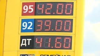В ФАС снова предрекают рост цен на бензин