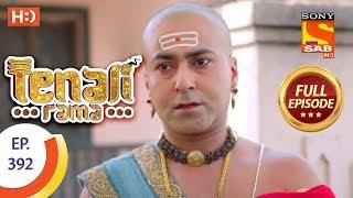 Tenali Rama - Ep 392 - Full Episode - 2nd January, 2019