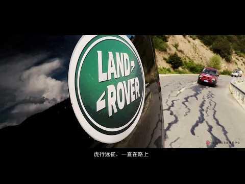 Land Rover in Tibet