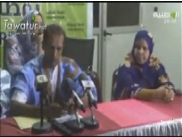 مسائية  قناة الوطنية 26-03-2016- سعدنا حبا الله