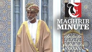 His Majesty Sultan Qaboos receives Arab Human Rights Award