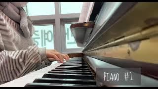 성인 피아노 다시 배우기 첫날!