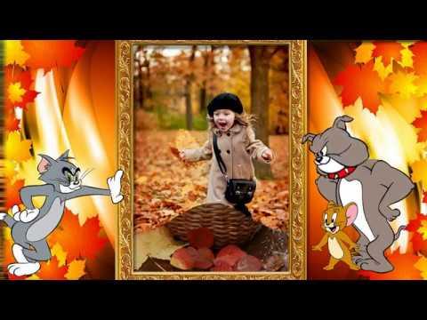 """Слайд-шоу для детей  """"Чудная пора - осень"""""""