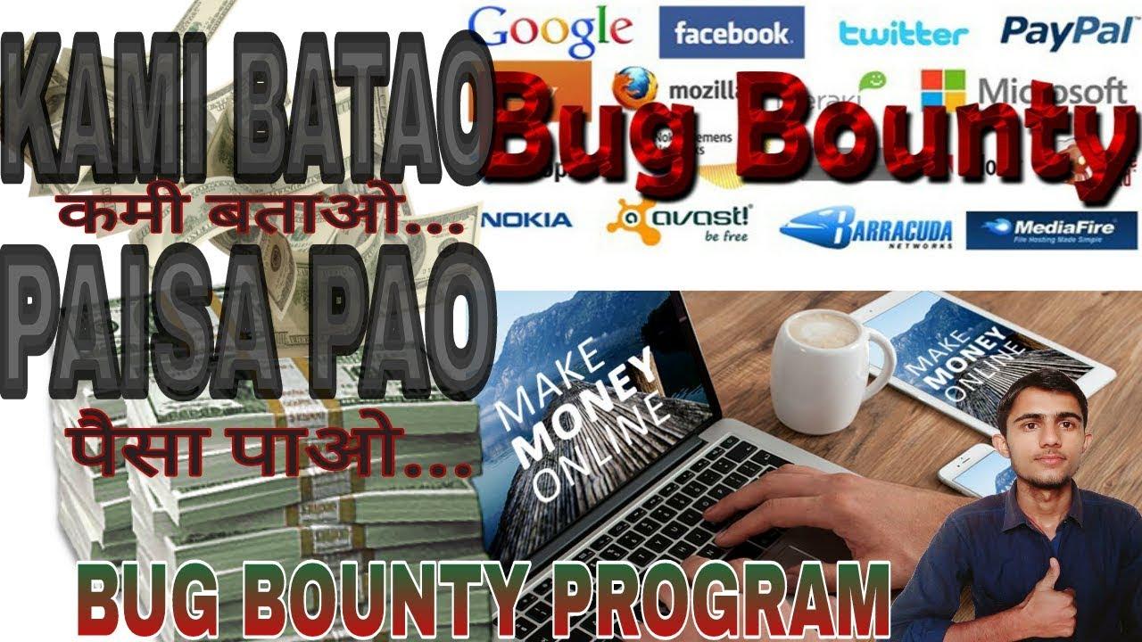 [Hindi] Bug Bounty Program? How to make money?? Bug hunter?