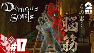 #17【脳筋の敵ではない】弟者の「Demon's Souls リメイク(PS5版)」【2BRO.】