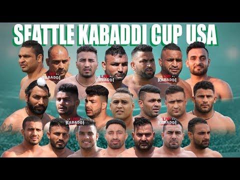 🔴 LIVE - Seattle Kabaddi Cup USA 2017