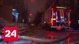 В Москве пожарный спас из огня шесть человек, но сам погиб
