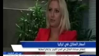 TRT Arapça-İktissadiyyat 02 10 2015