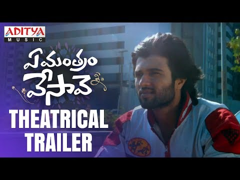 Ye Mantram Vesave Theatrical Trailer | Ye Mantram Vesave Movie | Vijay Deverakonda, Shivani Singh