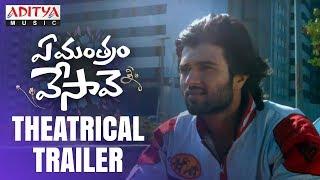 Ye Mantram Vesave Theatrical Trailer | Ye Mantram Vesave Movie | Vijay Deverakonda, Shivani Singh