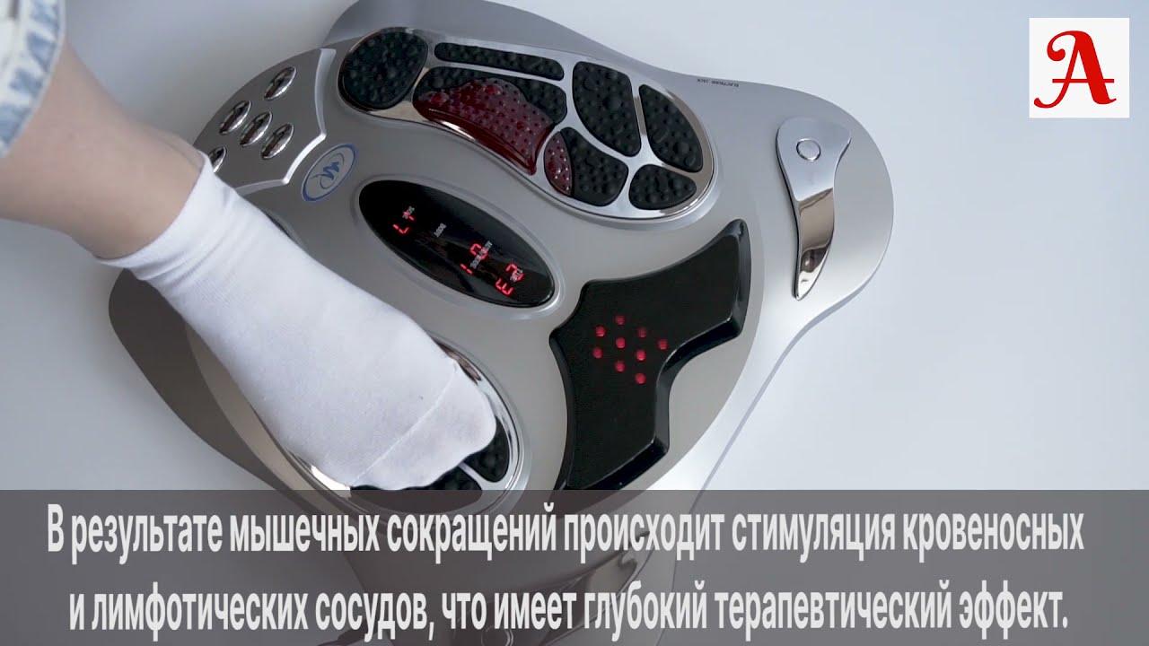 Массажеры электрические после инсульта массажер medisana hm 886