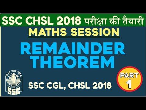 Remainder Theorem (Part-1) For SSC CHSL 2018