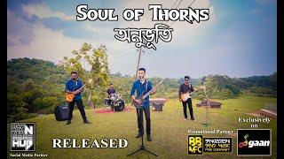 Onuvuti - Soul Of Thorns