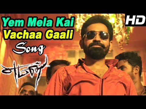 Yaman | Yaman Tamil Movie Video songs | Yem Mela Kai Vachaa Gaali Video song | Vijay Antony songs