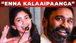 Maari 2 Set-ல Ellarum Enna Kalaipanga! Sai Pallavi Funny Speech at Maari 2 Press Meet | Dhanush