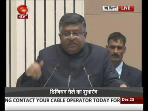 Union Minister Ravi Shankar Prasad addresses launching ceremony of DigiDhan Mela