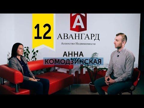 Проект ЖК-Женя Казаков, в гостях Анна Комодзинская.Без встреч нет результата.
