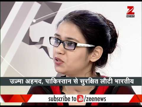 Watch Uzma Ahmed on Zee News