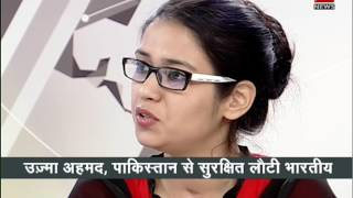 watch-uzma-ahmed-on-zee-news